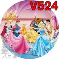 v524-printese