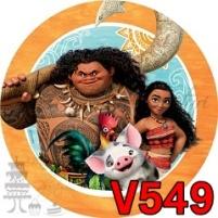 v549-vaiana