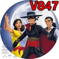V847 - ZORRO