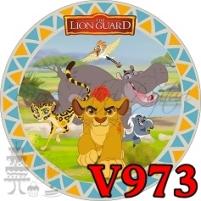 V973 - LEU GARDA FELINA