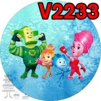 V2233 - FIXIKI