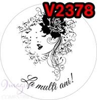 V2378 - LMA